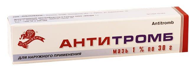 Мазь Антитромб