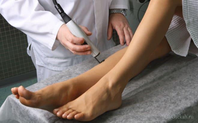 Лечение ног лазером после операции