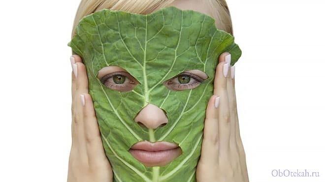 Лист капусты на лице
