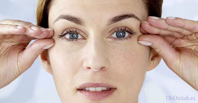 Проблемная зона глаз